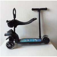 宝宝三合一滑板车小孩踏板车幼儿童闪光扭扭可坐滑滑车
