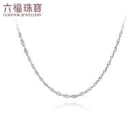 六福珠宝PT950铂金项链女款绞丝白金项链素链 L05TBPN0004A