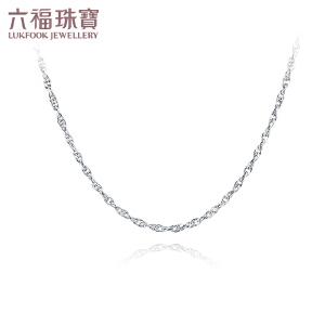 六福珠宝PT950铂金项链女款绞丝白金项链素链  L05TBPN0004