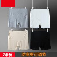 4条装孕妇内裤低腰纯棉内裆透气薄款短裤内衣怀孕期夏装夏季秋装f0i