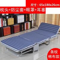 三折床办公折叠床单人床陪护床午休午睡床1.2米木板海绵床 棉布款条纹色65cm宽 +床套5件套