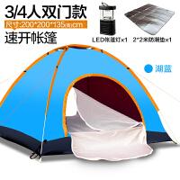 帐篷户外3-4人2人单双人情侣超轻防雨套装加厚露营野营全自动速开 +防潮垫+灯