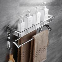 卫生间置物架壁挂 浴室洗手间化妆用品架304不锈钢卫浴五金免打孔