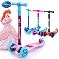 迪士尼滑板车儿童3-6岁2宝宝滑板车三轮溜溜车闪光摇摆车初学四轮