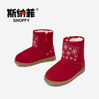 斯纳菲儿童雪地靴真皮女童靴子加厚保暖短靴中大童棉鞋宝宝冬靴