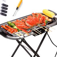 烧烤架 电烧烤架户外大号家用电碳两用无烟烤肉架子