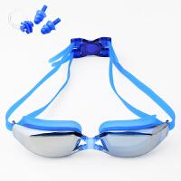 泳镜 高清水雾大框游泳眼镜电镀儿童水男女平光泳镜
