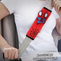 安全带套通用可爱汽车用品车内饰加长装饰护肩套