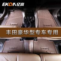 亿高EKOA普拉多定制脚垫汽车脚垫丰田脚垫专车专用脚垫环保霸道2700脚垫
