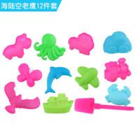 儿童节礼物 男孩宝宝儿童益智太空火星玩具沙模具磨具配件 动力粘土套装彩色沙子百变模型