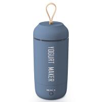小南瓜复古家用迷你便携式小型酸奶机全自动酸奶杯280ml 伯爵蓝