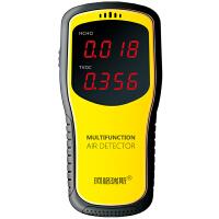 甲醛检测仪 家用测甲醛仪器 室内空气质量自监测试仪量盒