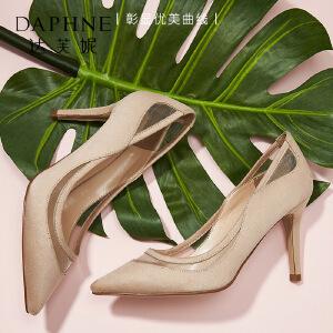 Daphne/达芙妮2018春季新款时尚OL婚鞋尖头拼接浅口高跟鞋单鞋
