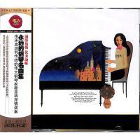 BEST100(088)永远的钢琴名曲集CD( 货号:1065086930023)