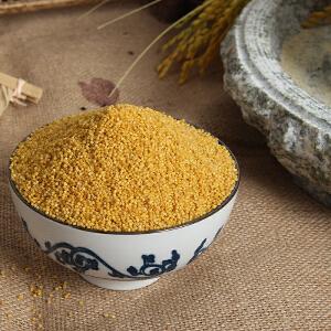 【陕西特产】陕北农家新小米孕妇月子米宝宝米3斤 包邮