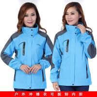 中年人冲锋衣女冬季两件套可拆卸登山服中老年冲锋衣女妈妈装西藏