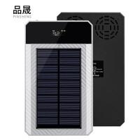 太阳能充电宝便携毫安�O果8冲手机通用移动电源可爱oppo大容量聚合物qc3.0快充充电宝