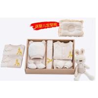 婴儿衣服彩棉春秋夏季新生儿礼盒套装0-3个月刚出生宝宝母婴用品