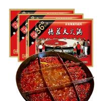 重庆德庄火锅底料家用150g*3全家福微辣牛油麻辣火锅调料小包装