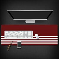 七夕礼物 超大锁边创意插画游戏鼠标垫加厚简洁大号笔记本电脑办公桌垫定制