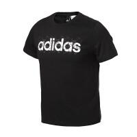 adidas阿迪达斯男装短袖T恤2017年新款运动服BK2818