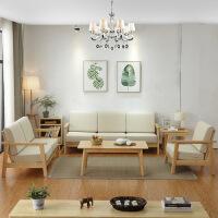 【限时直降 质保三年】北欧日式极简组合沙发