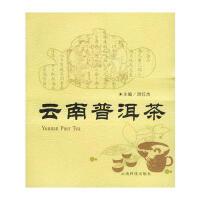 【二手书旧书9成新j】云南普洱茶,周红杰 ,云南科学技术出版社,9787541618697