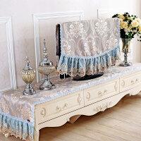 电视柜桌布布艺蕾丝盖布茶几长方形现代简约家用客厅防尘罩套欧式