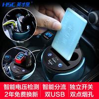 车载车内快速充电器 usb点烟器电源转换插头 车充杯式 24v
