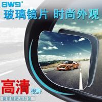 倒车镜汽车后视镜小圆镜盲点镜广角镜扇形可调节反光辅助镜