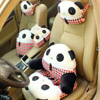 熊猫先生汽车用头枕抱枕护颈枕卡通可爱腰靠垫腰枕创意