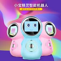 信必达儿童机器人玩具智能对话男女孩子早教机多功能陪伴学习教育