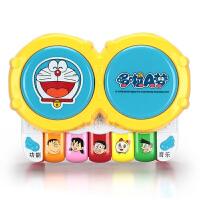 【支持礼品卡】哆啦A梦宝宝手拍鼓早教婴儿多功能拍拍鼓电动益智音乐玩具3岁 h3n