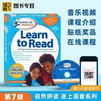 英文原版 自然拼读 迷上语音系列 第七级 Hooked on Phonics Learn to Read Second