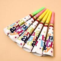 儿童生日派对布置用品儿童宝宝生日派对装扮套装卡通主题喇叭哨子口哨个装包