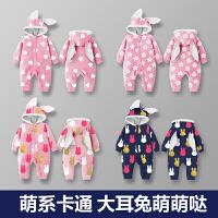 婴儿连体衣服男女宝宝0-3个月新生儿冬装春秋装冬季哈衣外出服8