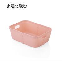 素色仿藤塑料收纳盒桌面杂物整理零食收纳盒橱柜抽屉整理框浴室篮