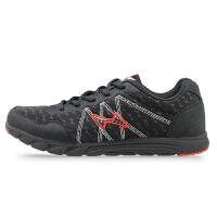HEALTH/飞人海尔斯 855 专业马拉松鞋 跑步鞋 运动鞋 慢跑鞋