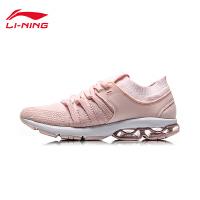 李宁跑步鞋女鞋2018新款飞凫减震透气半掌气垫一体织春季运动鞋ARHN082