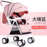 【支持礼品卡】婴儿推车可坐躺轻便携折叠伞车儿童简易宝宝手推婴儿车g6x