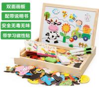 儿童磁性拼拼乐拼图男孩女宝宝积木益智拼装玩具1-2-3-6周岁4-5岁 h4c