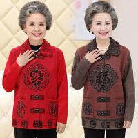 中老年秋冬装女毛衣外套60-70岁老人奶奶装上衣妈妈装针织衫开衫