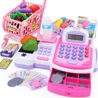 儿童收银机玩具超市过家家套装可扫描刷卡男女孩多功能收银台玩具