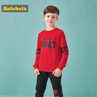 【3折价:80.7】巴拉巴拉童装男童秋装新款套装中大童儿童衣服男两件套休闲装
