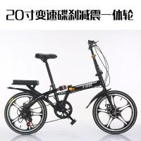 折叠自行车 男女式16/20寸变速减震小型轻便携儿童学生单车