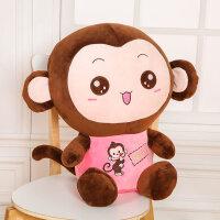 玩偶抱枕儿童女孩生日礼物送女友 可爱毛绒玩具小猴子公仔布偶