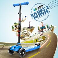小孩滑滑车闪光车儿童折叠滑板车三轮四轮宝宝踏板车