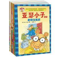 亚瑟小子双语阅读系列(英语版,全10册)经典图画故事书 睡前故事 儿童课外故事书 孩子成长历程中的良师益友 书