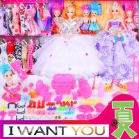 儿童玩具3-6周岁女童8岁益智女孩公主过家家5-7-10洋娃娃生日礼物 k4s