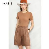 【超品预估价84】Amii极简气质显瘦职业西装裤2020春季新款宽松直筒短裤五分裤子女